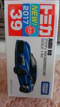 トミカ 39 アウディ R8 初回特別仕様 未開封 新品 限定品