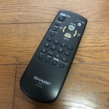 即決 SHARP シャープ テレビ リモコン G1137SA