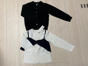 GU ジーユー キッズ 110 女の子 カーディガン キャミソール トップス 長袖