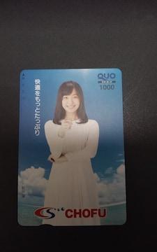駒井 蓮 こまい れん☆500円 QUOカード クオカード 未使用