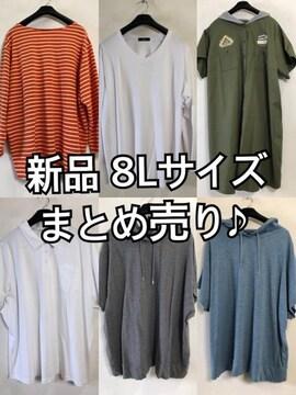 新品☆8L楽ちん涼しげトップス6枚まとめ売り!☆d644