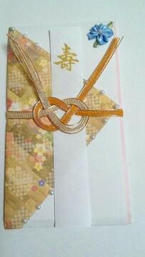U.送込(^∇^)新品☆ハンドメイド♪「寿」のし袋