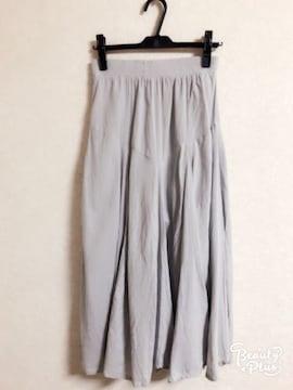 ミューラー☆切り替えマキシスカート