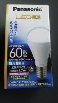 パナソニック、LED電球60形760ルーメン新品未使用品 昼光色相当 E17口金