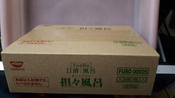 未使用「担々麺の香り入浴剤」