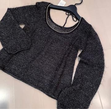 新品 natural couture  透かし編みニット セーター