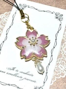 桜のレジン スクラップ 春 小物