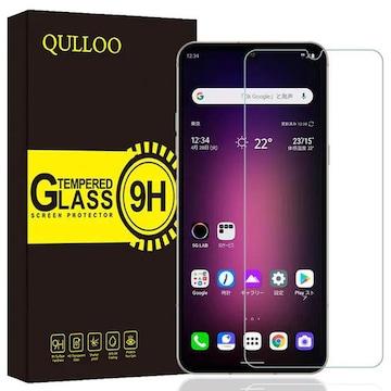 【2枚セット】QULLOO LG V60 ThinQ 5g L-51A ガラスフィルム 強