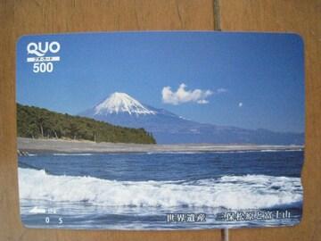 未使用★クオカード 世界遺産 三保松原と富士山★500円