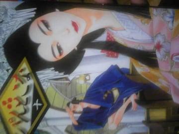 【送料無料】ぴんとこな 全16巻完結セット《少女コミック》