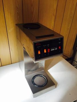 カリタ コーヒーマシン kw-25