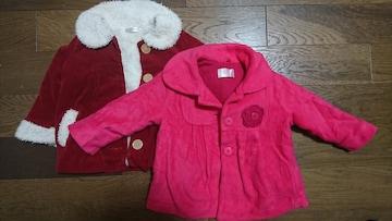 可愛いコート2枚セット☆サイズ90☆