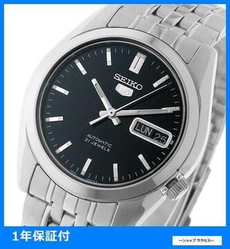 新品 即買い■セイコー 自動巻き メンズ 腕時計 SNK361K1