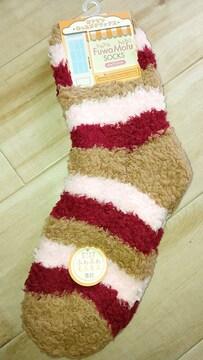 靴下モコモコ23�p~25�p