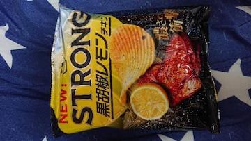 ストロング黒胡椒レモンチキン