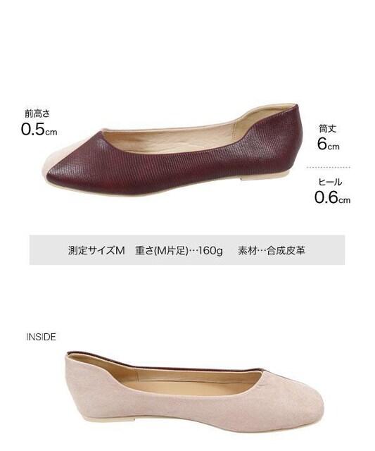 [神戸レタス] バイカラー スクエア  M スエードパープル < 女性ファッションの