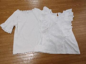 ミスティックOmekashi☆stradivarius使える可愛いTシャツ2枚新品美品