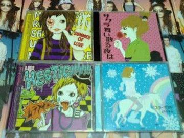 《ムラマサ☆》�Cセット スカコア スカパンク SKA HECTIC!!