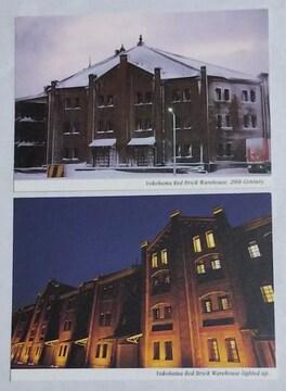 ★横浜赤レンガ倉庫★ポストカード★2枚