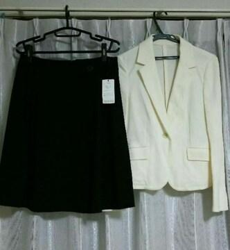美品 ユナイテッドアローズ 白 ジャケット & 黒 スカート スーツ 美ライン   セット