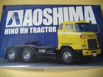 アオシマ 1/32 ヘビーフレイト No.17 日野 HH トラクターヘッド