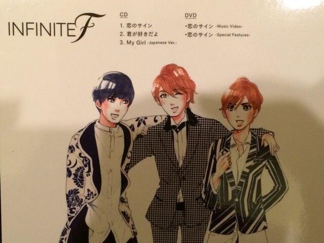 激安!超レア!☆INFINITE/恋のサイン☆初回盤A.B/2CD+DVD☆超美品 < タレントグッズの