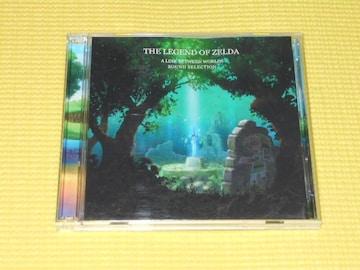 クラブニンテンドー★ゼルダの伝説 神々のトライフォース2