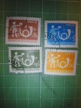 ルーマニア電話機切手4種類♪