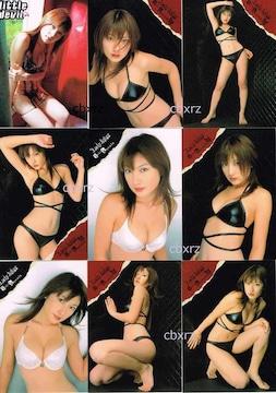 BOMB2004熊田曜子 レギュラーセミコンプ71種類