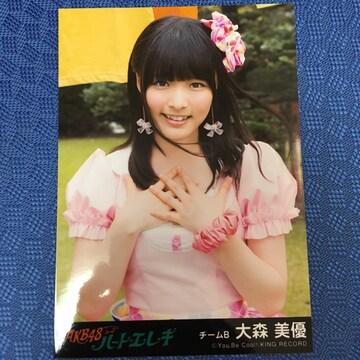 AKB48 大森美優 ハートエレキ 生写真