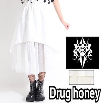 【新品/Drug honey】チュール切替レイヤード風ロングスカート