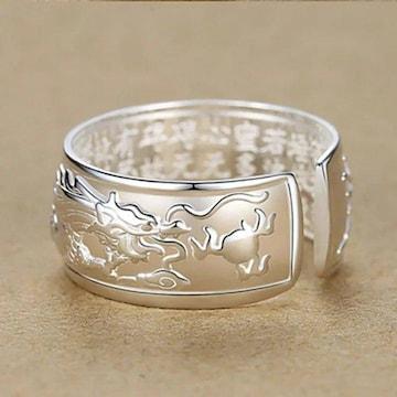 フライングドラゴン リング 指輪 アクセサリー フリーサイズ