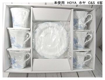 500円スタ☆正規未使用 HOYA ホヤ カップ&ソーサー6客