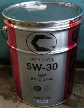 キャッスル エンジンオイル SP 5W−30 20L缶
