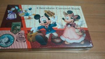 リゾートチョコレートカバードラスク