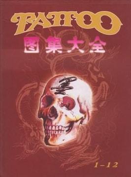刺青 参考本 TATTOO 図集 赤�C【タトゥー】
