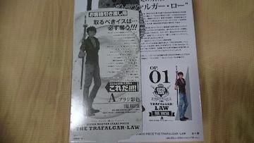 ワンピース トラファルガー・ロー 一番くじ A賞 SMSP SUPER