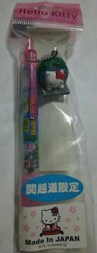 ☆関越道限定 関越トンネルキティ ボールペン☆
