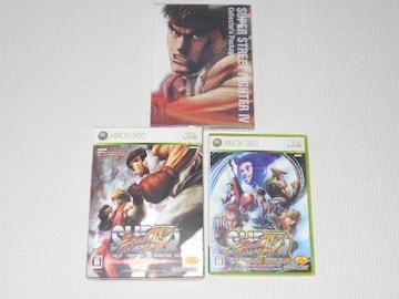 xbox360★スーパーストリートファイター4 コレクターズ