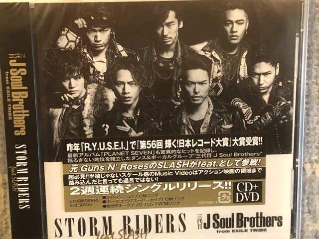 超レア☆JSoulBrothers/STORMRIDERS☆初回盤/CD+DVD☆新品未開封  < タレントグッズの