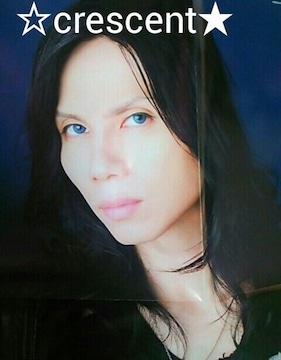 Acid Black Cherry/ポスター/未使用♪yasu/Janne Da Arc/値下げ