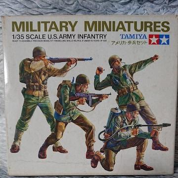 タミヤ1/35  アメリカ・歩兵セット