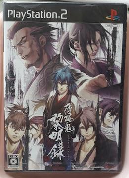新品PS2薄桜鬼 黎明録