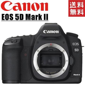 canon キヤノン EOS 5D Mark II ボディ フルサイズ