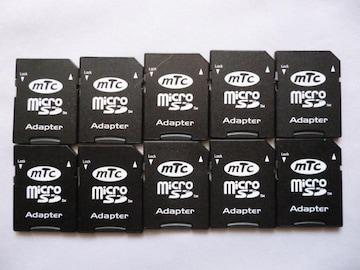 SDカード・microSD・Adapter・4GB・10個セット 中古品