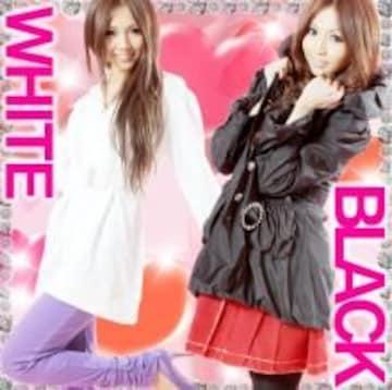 《New》キラキラベルト付★Aライン*バルーントレンチコート<ホワイトM>