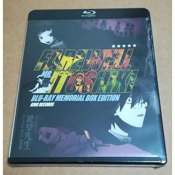 新品 さよなら絶望先生 Blu-ray全巻購入特典