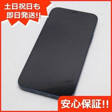 安心保証 新品同様 SIMフリー iPhone12 128GB ブルー