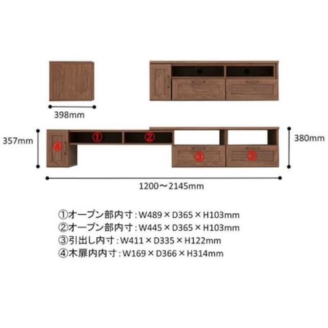 テレビ台 ローボード(伸縮120〜215cm幅)ホワイトFX38-120SL_WH < インテリア/ライフの