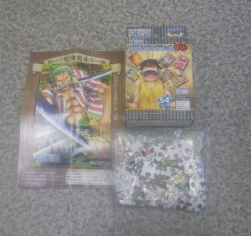 送料無料!ワンピース パズルコレクション3D ロロノア・ゾロ